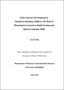 phonemic awareness dissertation Effects of word box instruction on the phonemic awareness skills of older, struggling readers and young children at risk for reading failure dissertation.