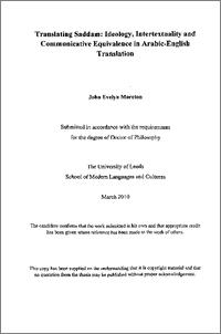 Phd thesis in arabic english translation